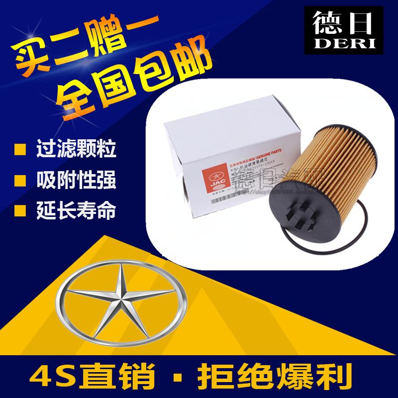 风行菱智 江淮瑞鹰 柴油车1.9T 云内D19TCI 气门导管 正厂配件
