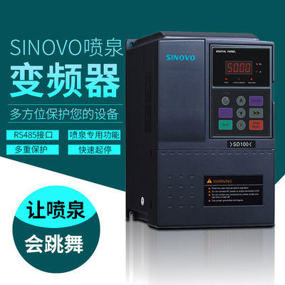 Inverter three-phase 380v1.5 2.2 3.7 4 5.5 7.5 11 15 18.5 22 30kw Xilin