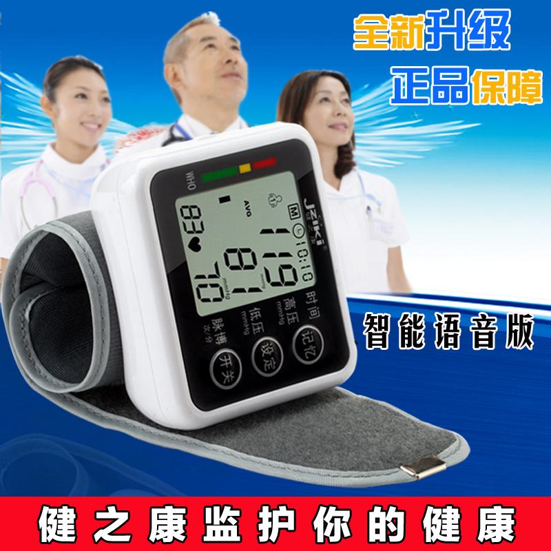 Голос старики электронный умный точность измерение считать частота сердечных сокращений домой зарядка кровяное давление измерение инструмент автоматический запястье стиль