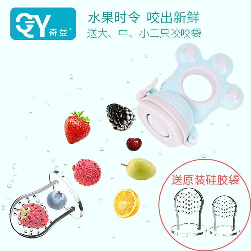 Ребенок еда укусить мешок фрукты и овощи молярный палка прорезыватель ребенок есть фрукты укусить музыка вспомогательный еда устройство 4-6-12 месяцы
