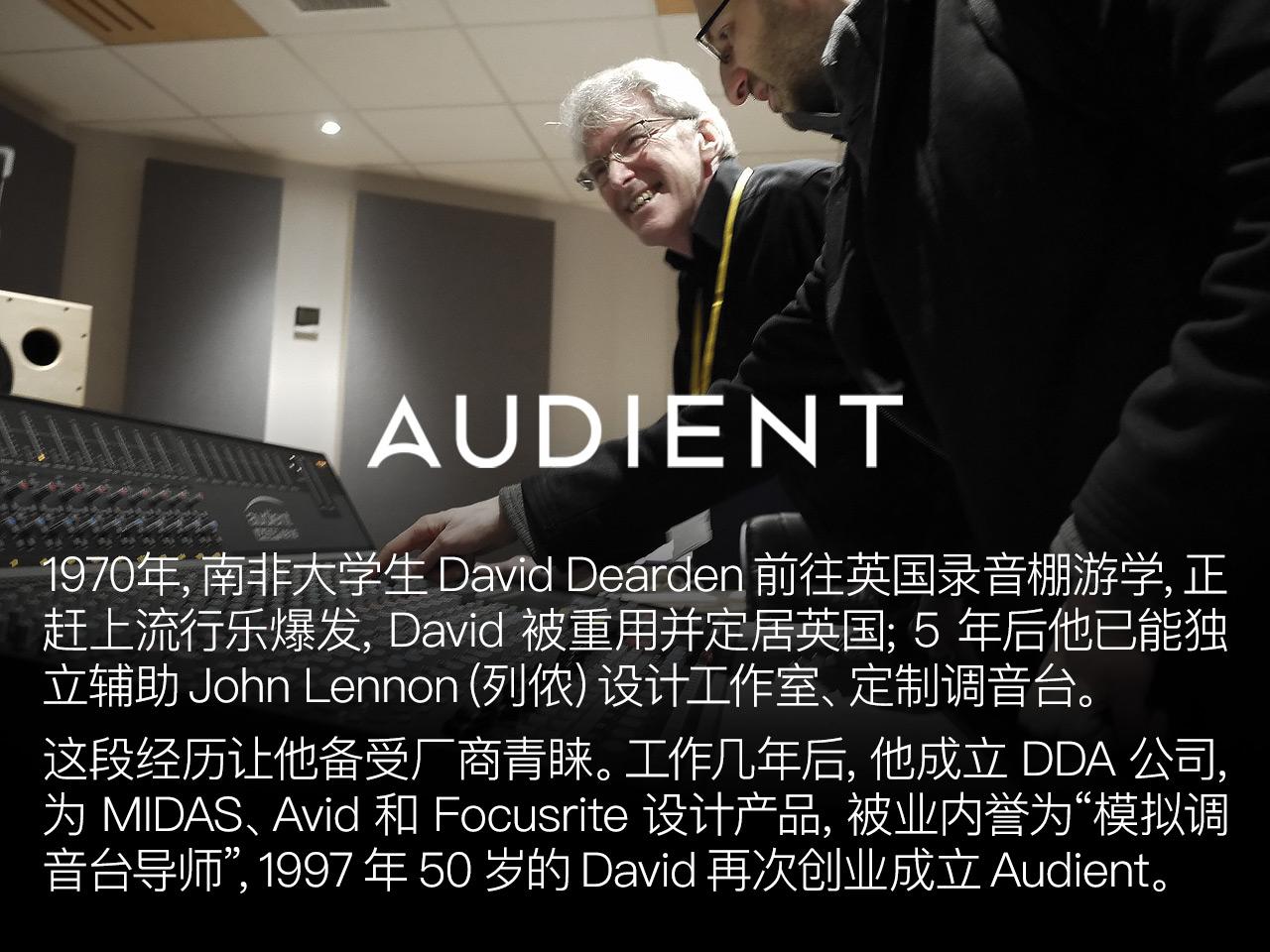 Audient_History.jpg