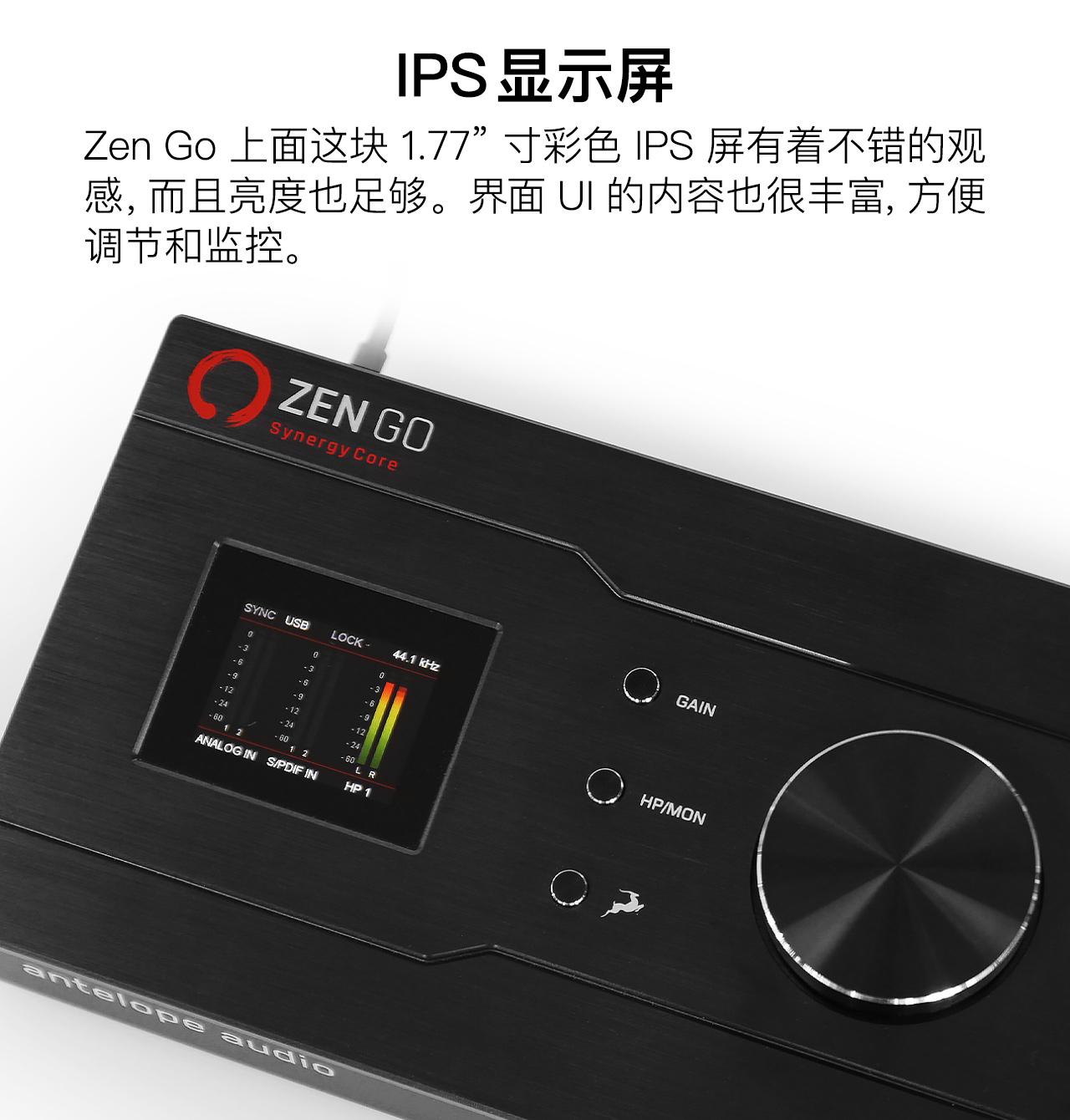 Antelope_ZenGo评测09.jpg