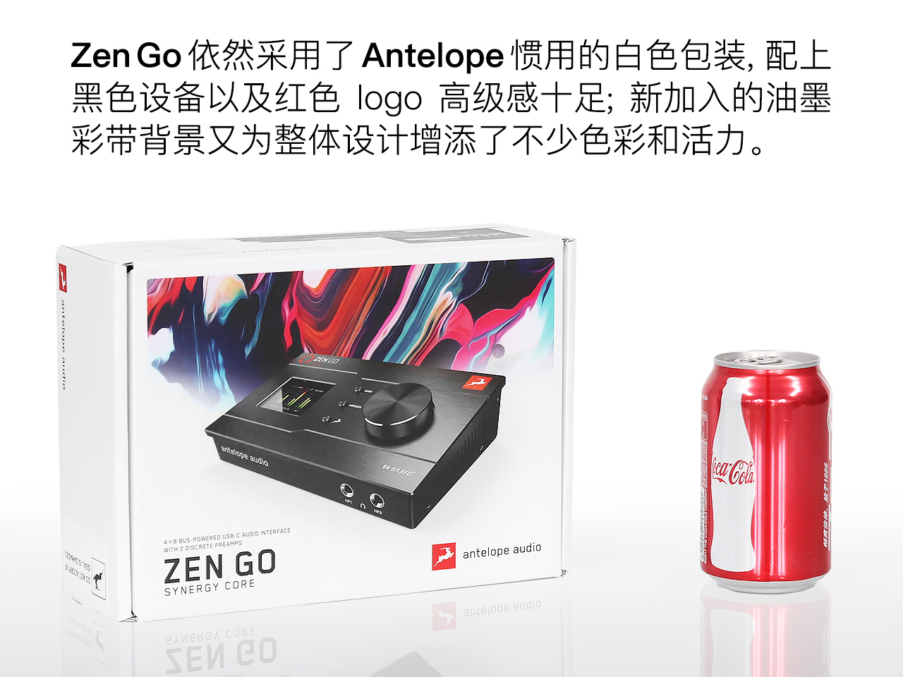 Antelope_ZenGo评测01.jpg