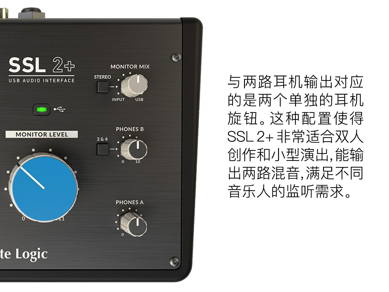 SSL_2 评测15.jpg