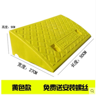 Stairs stairs pad step pad plastic plate on the curb side of the road slope tram car electric motorcycle