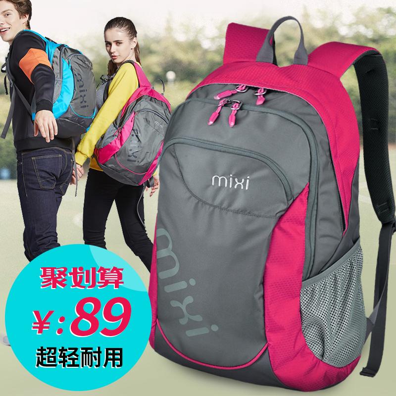 Метр яркий случайный движение рюкзак рюкзак женщина портфель учащиеся средней школы мужчина модный и стильный большой потенциал путешествие сумка