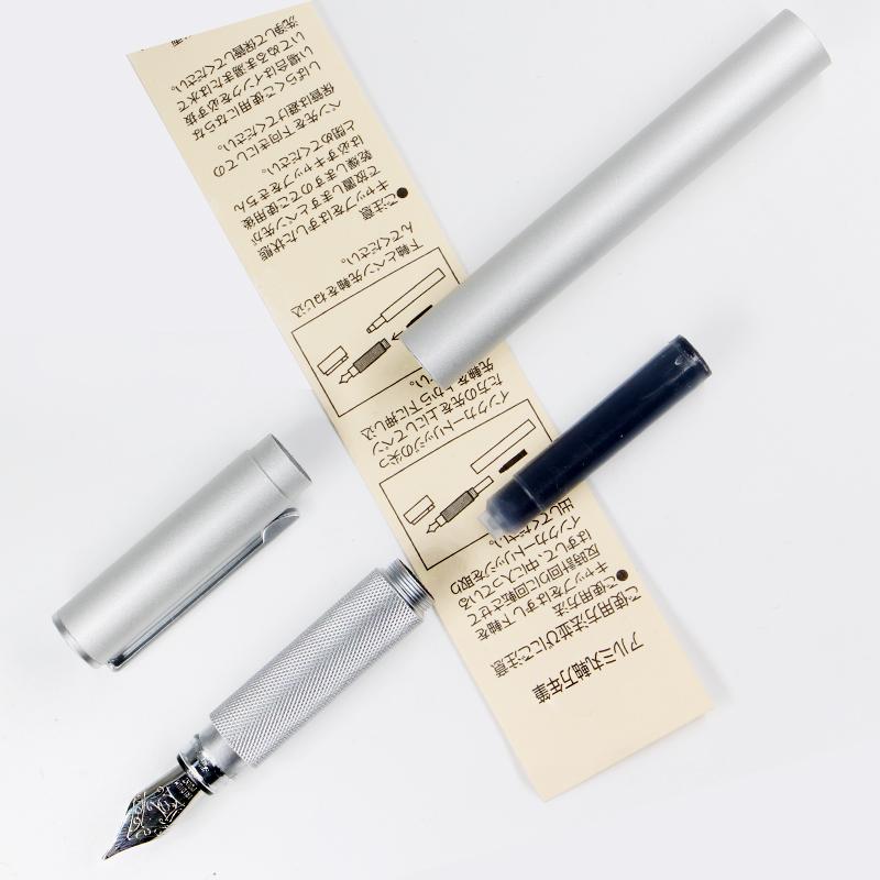 無印 万年筆