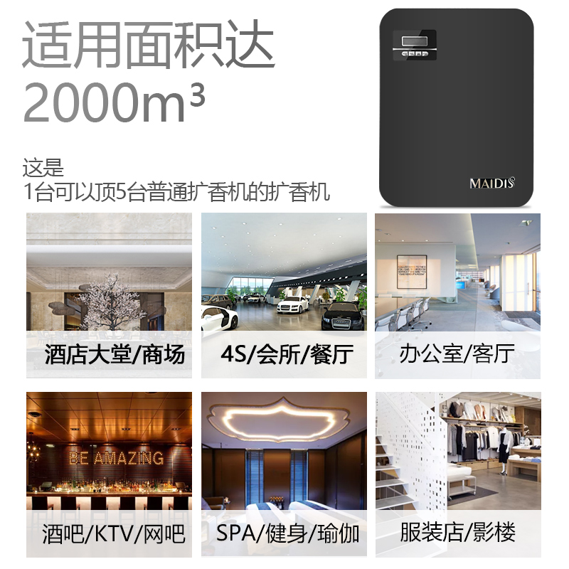 Hotel lobby central air-conditioning oil spray fragrant machine diffuser  exhibition hall bar cafe 4S shop incense machine aromatherapy machine