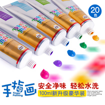 Merlot children finger painting pigment safe non-toxic washable baby graffiti