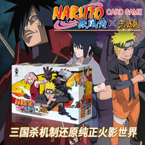 Table Games Card Genuine full set of Naruto card desktop game