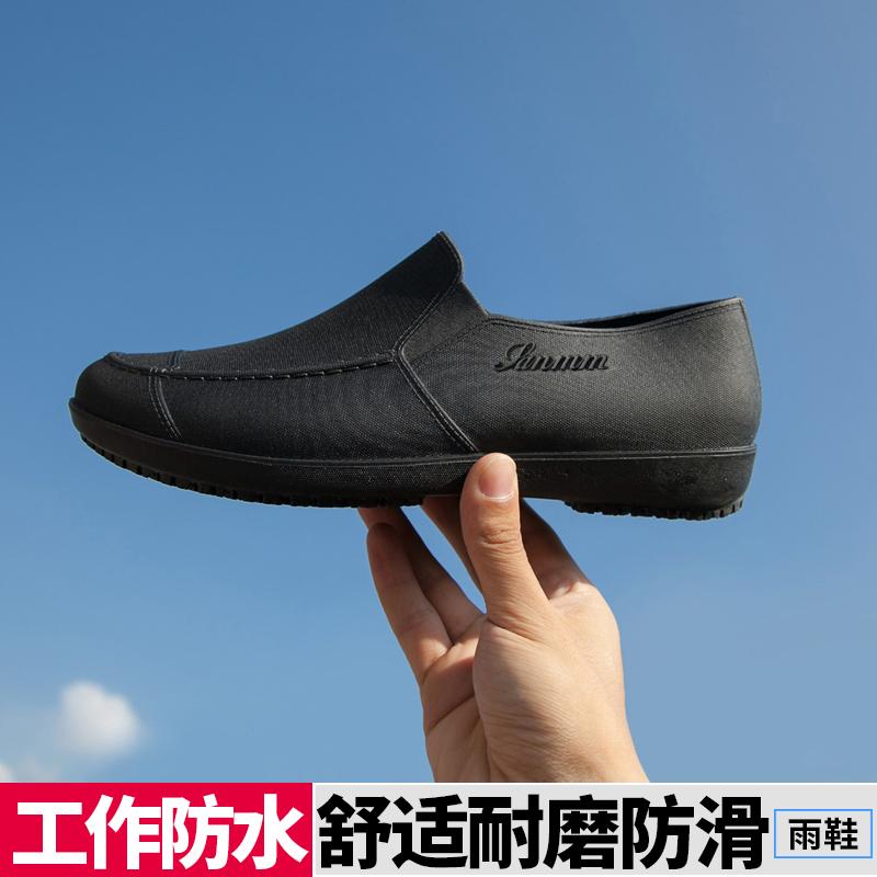 Кухонные ботинки мужской Летний минимум популярный Короткие ботинки дождя для отдыха нескользящие Рабочие дождевые сапоги мужской Автомойка водонепроницаемый Резиновая обувь