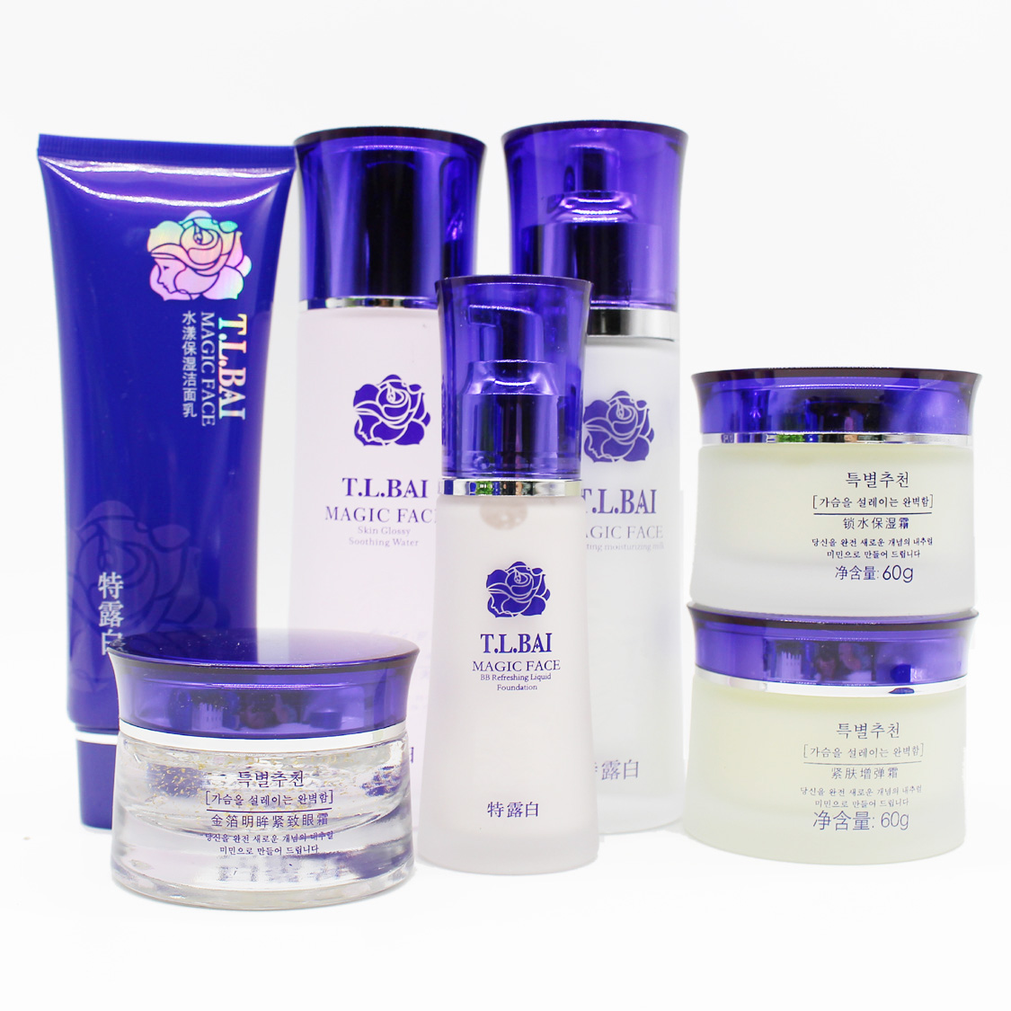USD 9.37] Telu white magic white cosmetics set water moisturizing bright  surface milk cream foundation water skin care skin care women - Wholesale  from China online shopping | Buy asian products online
