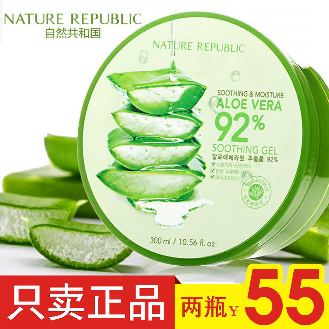 Usd 2464 Natural Republic Aloe Vera Gel Acne India Nature 92 Moisturizing Korea Park Flagship Store Authentic Official
