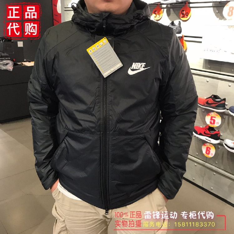 992d18d92b43 ... Nike 18 men s casual hooded plus velvet jacket cotton 861789-010. Zoom  · lightbox moreview · lightbox moreview ...