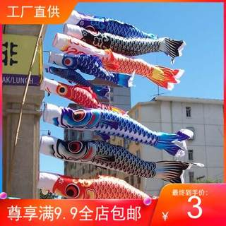 Dragon Boat Shopping Mall Decoration Japanese Cuisine Store Squid Silk Japanese Koi Yunqi Guiji Annual Surgent