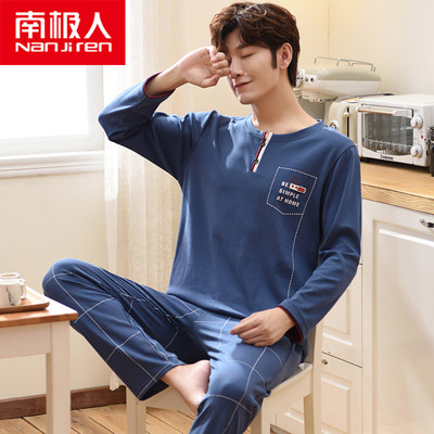 Antarctic men's pajamas spring and autumn cotton long-sleeved suit autumn and winter models young people loose can wear home clothes