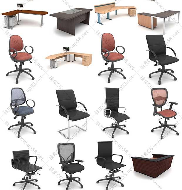 70组3DSMAX / VRay办公桌办公椅电脑茶几文件柜3D模型合集