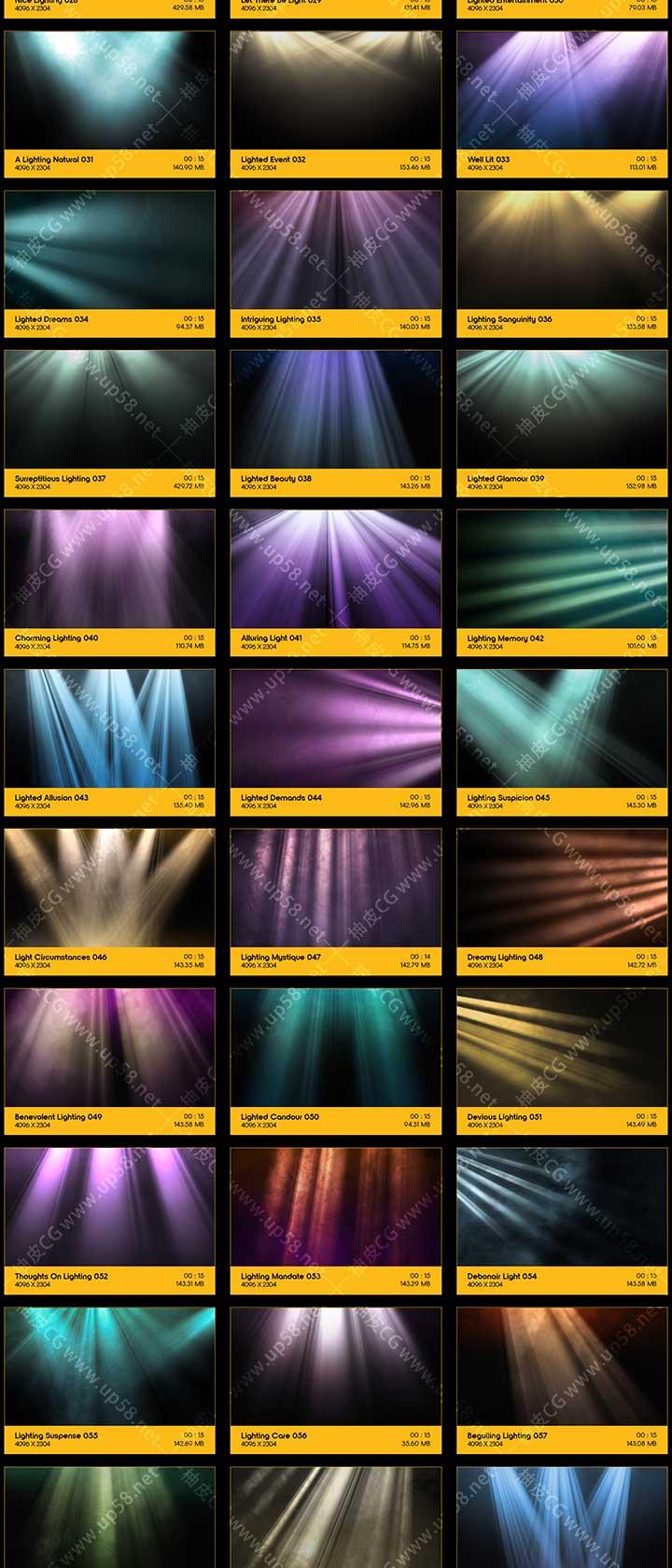 176组舞台聚光追光光效超级慢动作动画4K高清视频素材