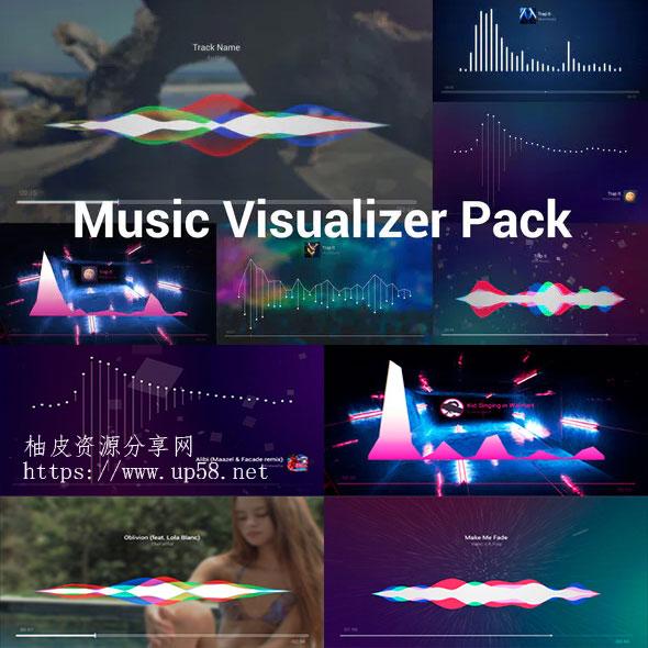 AE模板 33组创意音乐波形频谱动态节奏可视化工具包