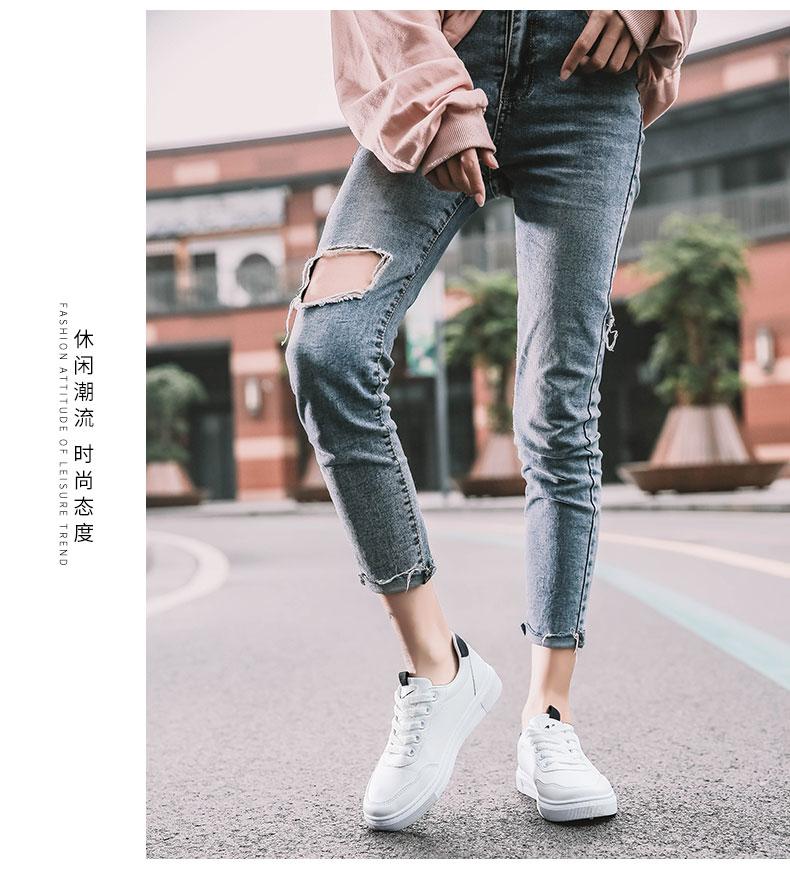 双星 2021男女白色板鞋 图14
