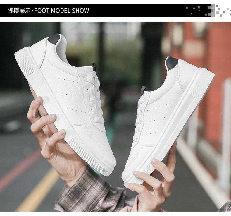 双星 2021男女白色板鞋 图10