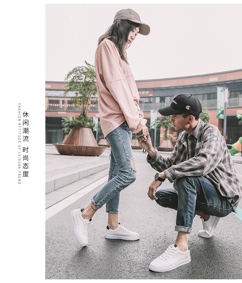 双星 2021男女白色板鞋 图11