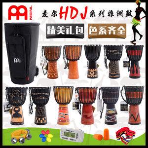 麦尔MEINL HDJ系列手工雕刻整木掏空 10寸12寸麦尔丽江手鼓非洲鼓