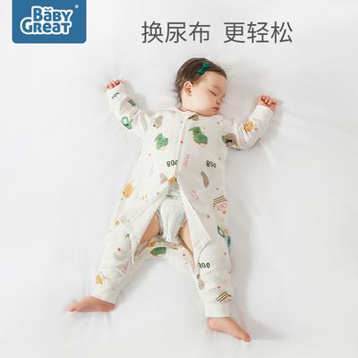 babygreat婴儿睡袋春秋款新生宝宝分腿纱布儿童防踢被四季通用款