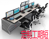 Monitor console monitoring operator dispatching Desk Command Table Workbench Console