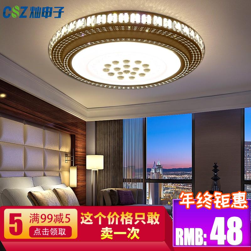 客厅灯简约现代大气LED吸顶灯圆灯温馨家用卧室水晶吊灯具灯饰1米