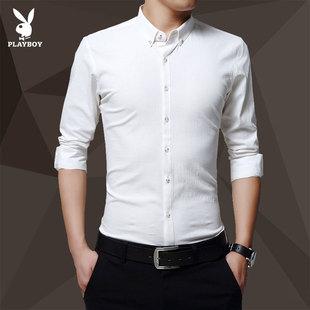 Playboy autumn and winter men's shirt long-sleeved business Slim white inch shirt casual Korean trend plus velvet shirt