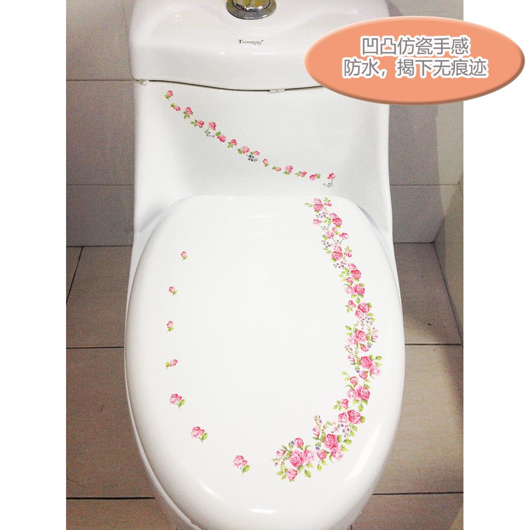 卫生间洗手间墙贴马桶盖瓷砖贴画纸浴室装饰防水创意个性遮瑕遮丑
