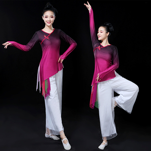 Chinese folk dance dress for women Square dance performance dance training dress women Chinese style suit national classical dance body dance clothing