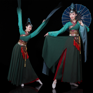 Chinese folk dance dress for women Classical dance performance costume ancient costume fairy Chinese style Hanfu elegant startling water sleeve Sun Ke spring dance performance Costume