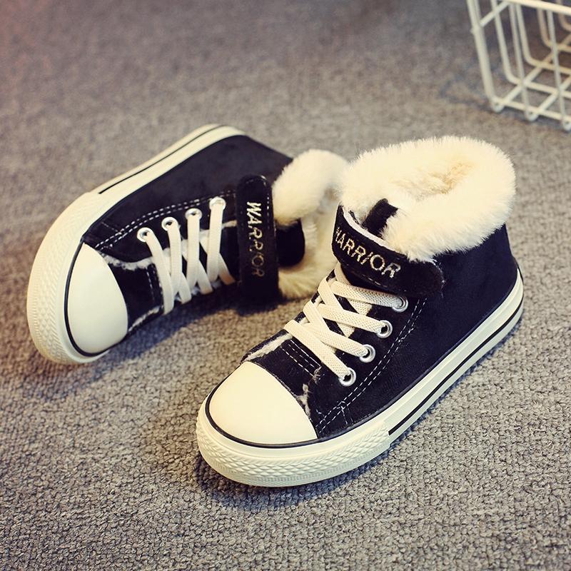 回力童鞋儿童棉鞋18冬季新款宝宝加厚冬鞋男童女童加绒保暖大棉鞋
