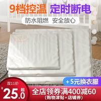 Питьевая электрическая одеяло собака кошка грелка постоянная температура водонепроницаемый Противоскользящий мат собака кошка маленькая теплая подушка
