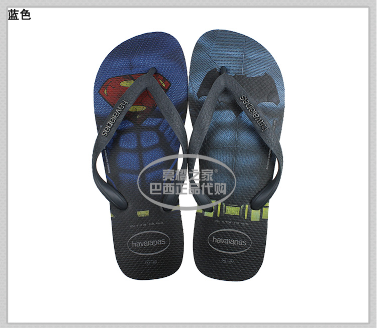 fc1d548f8165 havaianas Havana flip-flops Brazil imported genuine Batman Superman 2018 ·  Zoom · lightbox moreview · lightbox moreview ...