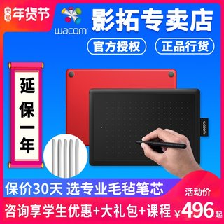wacom tablet ctl672 hand-painted board bamboo drawing board micro-class online lesson handwriting board ps animation painting