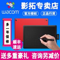 Wacom digital панель рисовать панель Бамбуковый почерк панель Компьютерная живопись панель Ps anime ctl672 ручная роспись панель