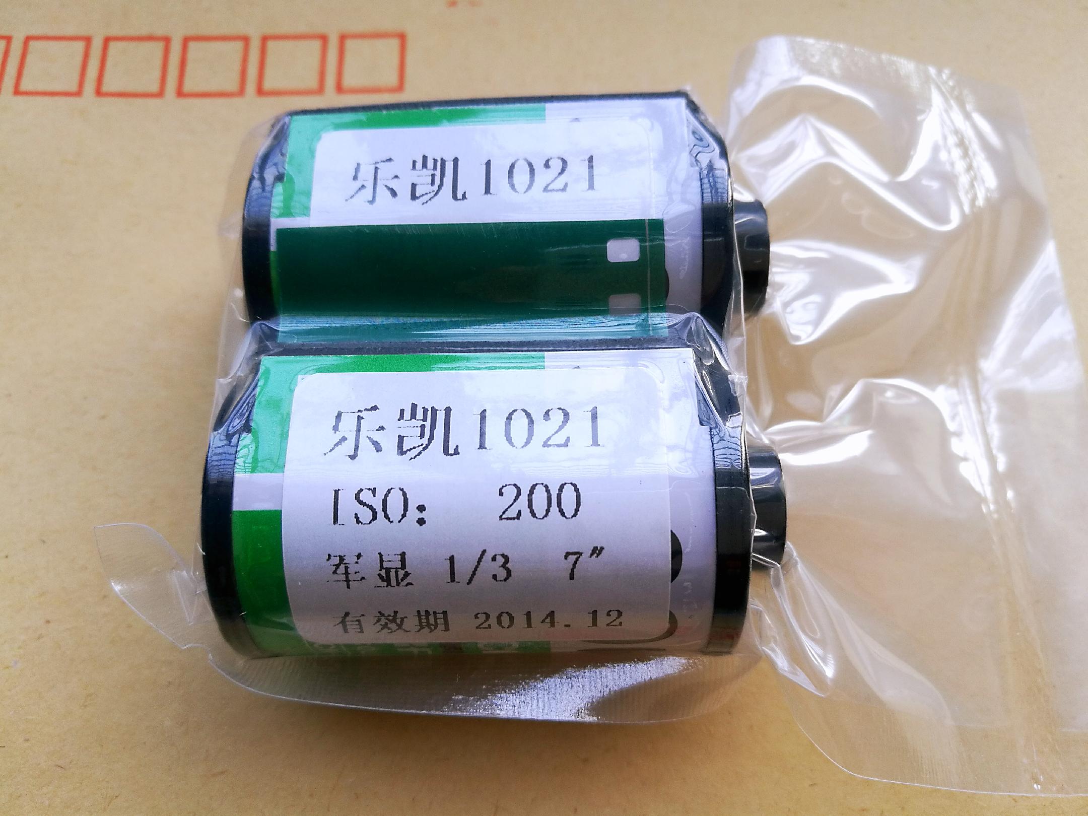 乐凯胶卷135 黑白胶卷 单齿孔34mm胶卷 ISO200 14年到期盘片分装