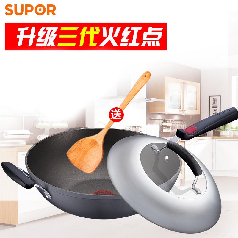苏泊尔火红点三代升级钛Pro无油烟健康32cm不粘炒锅PC32H4