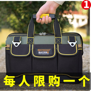 Wear-resistant electrical toolkit male canvas large thickened multi-functional maintenance and installation carpentry portable small storage bag