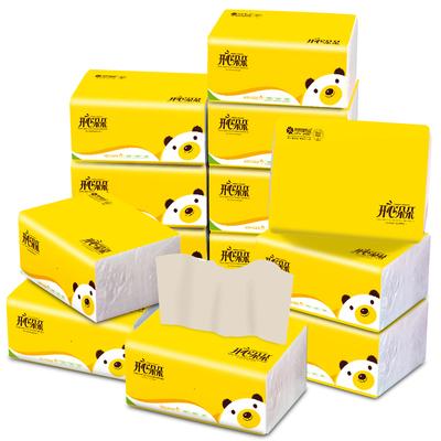 【开心朵朵】原生竹浆抽纸50包
