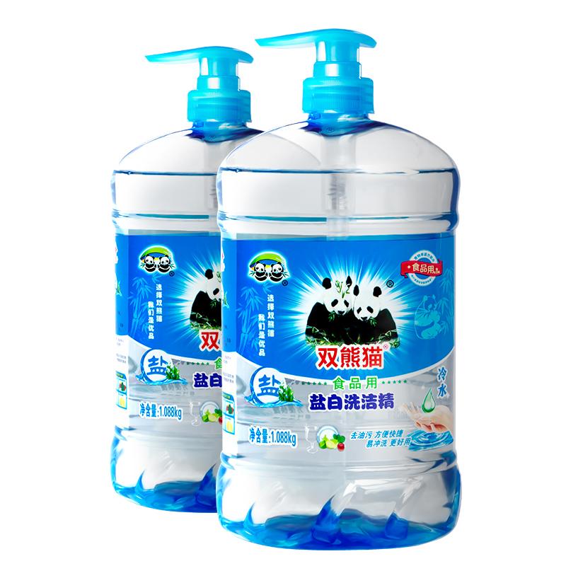 双熊盐白洗洁精1.088kg*2瓶