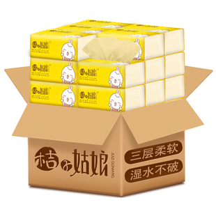 40 packets of bamboo pulp natural color paper