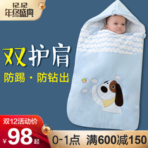 Baby holding by newborn anti-shock sleeping bag swaddling spring and Autumn cotton autumn winter
