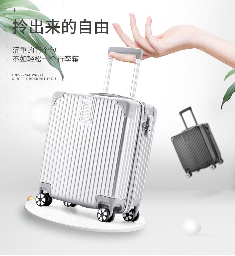 行李箱小型轻便拉桿箱女男旅行箱网红潮学生密码箱登机箱寸详细照片
