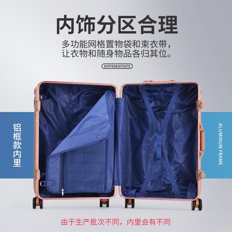 拉桿箱铝框行李箱结实耐用男女万向轮旅行箱加厚密码皮箱子寸详细照片