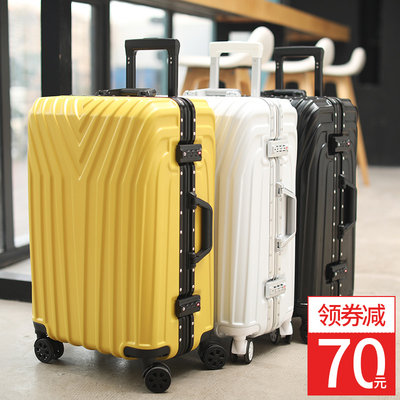 ULDUM trolley case aluminum frame luggage case universal wheel male and female student password box suitcase 20 boxes 28 inches