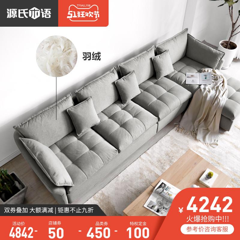 Genji gỗ ngôn ngữ kết hợp sofa vải hiện đại tối giản kích thước căn hộ sofa lông phong cách Bắc Âu đồ nội thất phòng khách - Ghế sô pha